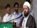 [عالم اسلام روشن مستقبل کی نوید] H.I. Ameen Shaheedi - Peshawar - Urdu