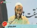 [23rd Death Anniversary Imam Khomaini Karachi] [1 June 2012] Tilawat Quran - Qari Rafeeq - Arabic