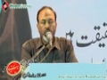 [23rd Death Anniversary Imam Khomaini Karachi] [1 June 2012] Speech Br. Kumail Abbas - IO Chairman - Urdu