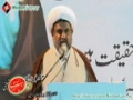 [23rd Death Anniversary Imam Khomaini Karachi] [1 June 2012] Speech H.I. Raja Nasir Abbas S.G. MWM - Urdu
