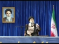 Iran marks 23rd passing away anniv. of Imam Khomeini - English
