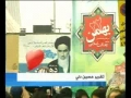 AhmediNejad visit to Iraq - March 2008 Aljazeera - Arabic