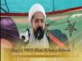 Challenges & Solutions - H.I. Muhammad Amin Shaheedi - 3 June 2012 -  Urdu