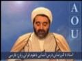 Al-Mustafa Virtual International University - Farsi
