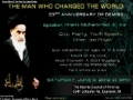 *ANNOUNCEMENT* Imam Khomeini (r.a) Event in Dearborn, MI USA - 9 June 2012 - English