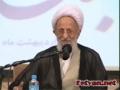 Ayatullah Misbah Yazdi - جنگ نرم - Soft War - Farsi