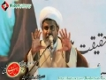 [CLIP] Islam is a complete system of life - H.I. Raja Nasir Abbas - Urdu