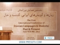 [07 June 2012] Intl. Iranian Languages & Dialects Conference kicks off in Tehran -  English