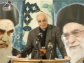 [2] Imam Khomeini Conference(2012) - London, UK - Reverend Frank Julian Gelli - English