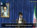 [CLIP] Imam Khomeini (r.a) was NOT a Slave - Farsi sub English