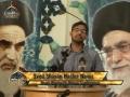 [6] Imam Khomeini Conference(2012) - London, UK - Trana by Br. Shayan Haider Naqvi - Urdu