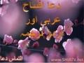 Dua Iftitah - Urdu - Arabic - English Subtitlle - Unique - MUST LISTEN دعا افتتاح اردو عربی انگلش