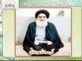 Lavish life of Shia Ayatollah / Maraje - شیعہ مراجع کی شاہانہ زندگی - Urdu