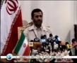 Ahmadinejad condemns Gaza seige - English