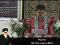 [Imam Khomeini Event 2012] Dearborn, MI USA - Poetry by Br. Rizvi - English