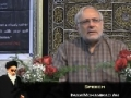 [Imam Khomeini Event 2012] Dearborn, MI USA - Speech by Imam Muhammad Asi, Washington DC - English