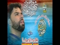 [Audio] Paygham e Hussain Ibn e Ali (a.s) - Shadman Raza Manqabat 2012 - Urdu