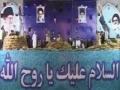 افکار امام خمینی Barsi Imam Khomeini (r.a) - H.I. Jawad Naqavi - Karachi - 9 June 2012 - Urdu