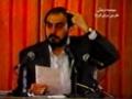امام حسین ع و انسان - Emam Hussain wa Ensan - Rahim Pour Azghadi - Farsi