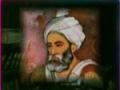 شيخ طوسي Sheikh Tusi (r.a) - Farsi