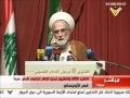 Lebanese Sunni Scholar: What do you want from Sayyed Hassan Nasrullah? - Arabic sub English