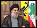 *MUST WATCH* Lets Correct our Dictionary - Interview with Syed Hasan Nasrullah [ha] - Farsi