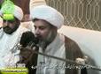 [16 June 2012] Speech H.I. Raja Nasir Abbas - Nesab Road - Lahore - Urdu
