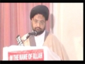 Yaad-e-Khomeyni (r) 2012 - Moulana Taqi Agha - Hyderabad - Urdu