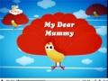 Kids Animated Song - My Dear Mummy -  English