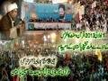 *** Must Watch *** Special Message regarding Qurano Sunnat Conference 1 July 2012 - H.I. Raja Nasir Abbas - Urdu