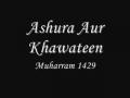 Azadari - Ashura Aur Khawateen - Muharram 1429 - Ladies Majlis - 4 - Urdu