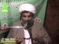اسلام دین غالب تو مسلمان مغلوب کیوں؟ H.I Raja Nasir Abbas - Namak Mundi - 17June12 - Urdu