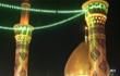 السلام علیک یا ابا عبد الله Imam hussain (a.s) - Farsi