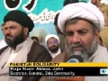 Quran o Sunnat Conference in Pakistan by MWM - 1 July 2012 - PressTv - English