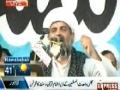 Quran-o-Sunnat Conference Minar-e-Pakistan Lahore - Allama Raja Nasir - Express TV - 01Jul2012 - Urdu