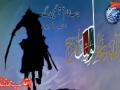 Jab Imam (as) Aaen Gey / جب امام (ع) آئیں گے - Urdu