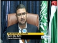 [04 July 2012] Hamas suspends voter registration in Gaza strip - English