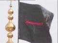 فراق امام زمان - آیت الله بهجت Apart from Imam (ajtf) - Farsi