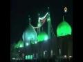 Imam e Zaman (ajtf) ka Aashiq Bana Day - Manqabat by Shadman Raza - Urdu