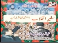 [6] Ali Deep Tarana Shahadat - Safeere Inqelab - Urdu