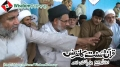 [1 July 2012] [قرآن و سنت کانفرنس] Interview H.I. S. Hasan Zafar Naqvi - Spokesman MWMPAK - Urdu