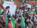 کربلا پھر سے بلاتی ہے Karbala phir sey bulati hai (Video Tarana) - Urdu