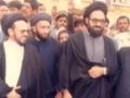 اے قوم یہ جمود Aye Qaum ye jamood rawa (Video Tarana) - Urdu