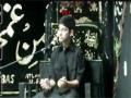 Marifat e Imam (AS) by Syed Sajjad Zaidi (Our Youth) - English with Urdu Masaib