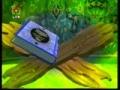 Tafseer-e-Quran - Episode 5 - Urdu