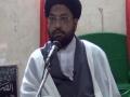 فلسفہ انتظار Falsafa e Intezar - Lecture 1 - Moulana Taqi Agha - Urdu