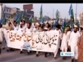 [13 July 2012] Pakistanis angry at reopening US supply routes1 - English