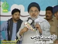 [1 July 2012] [قرآن و سنت کانفرنس] Short Speech H.I. Hasan Zafar Naqvi - Urdu