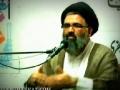 [CLIP] Responsibilities of a SHIA - Shia Aur Uski Zimmedarian - Ustad Syed Jawad Naqavi - Urdu