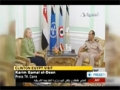 [16 July 2012] Clinton Tantawi discuss Egypt political transition - English